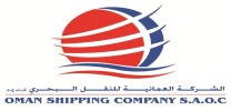 Oman Shipping Company S.A.O.C. (OSC)