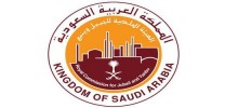 Royal Commission for Jubail and Yanbu