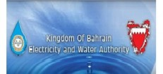 Electricity & Water Authority Bahrain (EWA Bahrain)