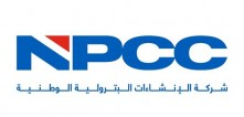 National Petroleum Construction Company (NPCC)