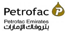 Petrofac International Ltd.