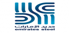 Emirates Steel Industries