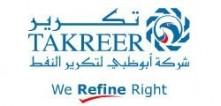 Abu Dhabi Oil Refining Company (TAKREER)